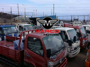 Marco Motors SRL